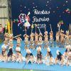 Gala de Fiestas Patrias 2018